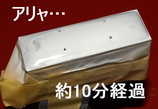 20121115_07.jpg