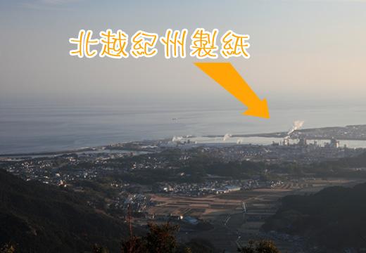 20130201_005.jpg