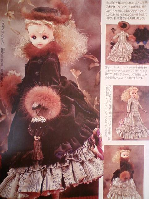 22cm_dress2_g.jpg
