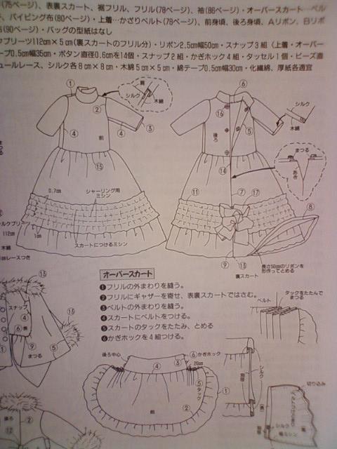 22cm_dress2_h.jpg