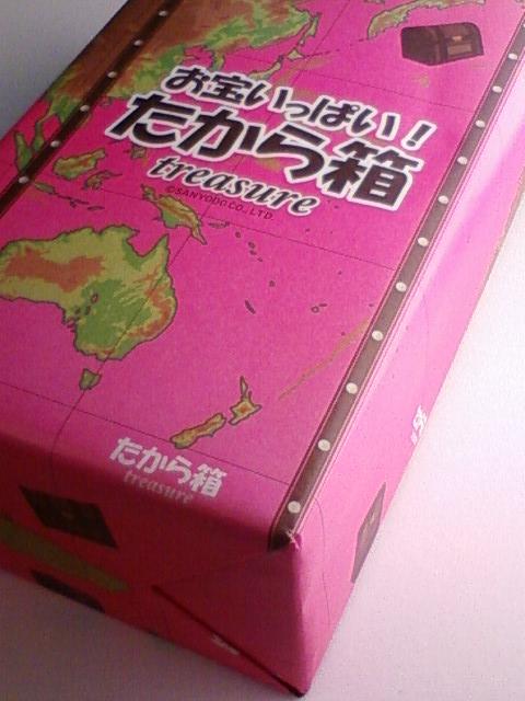 treasure_paper_box_a.jpg