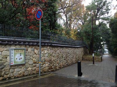 香雪美術館外塀