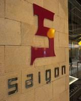 インターコン レストラン サイゴン