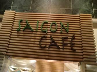 サイゴンカフェ1