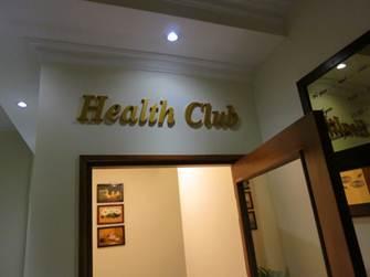 ヘルスクラブ