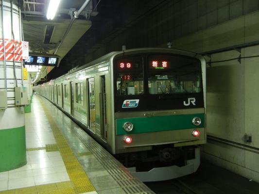 DSCN7131.jpg