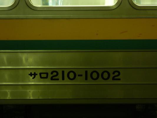DSCN7192.jpg