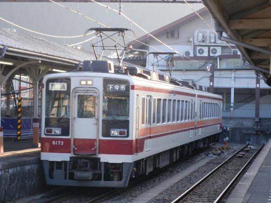 DSCN7572.jpg