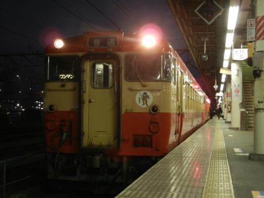DSCN7637.jpg