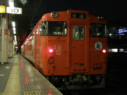 DSCN7638.jpg
