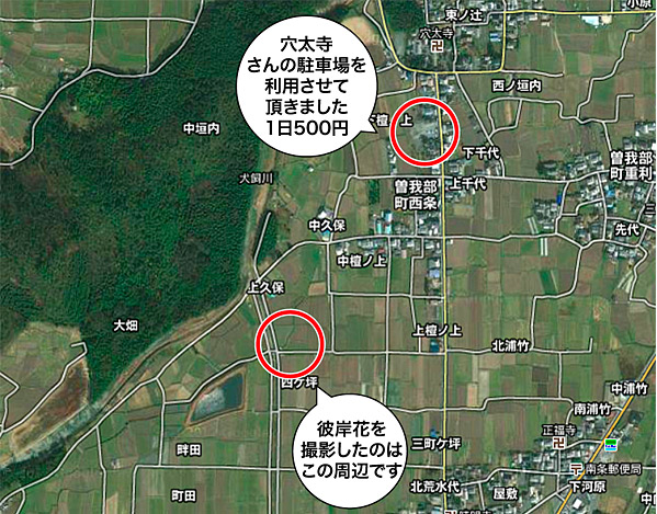 kameoka-map1.jpg