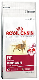 ROYAL_CANIN_FIT.jpg