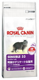 ROYAL_CANIN_SENSIBLE.jpg