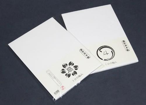 漢字用半紙扇斗
