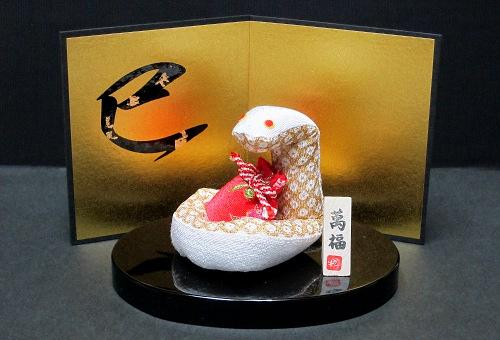 人形(巳・白蛇)
