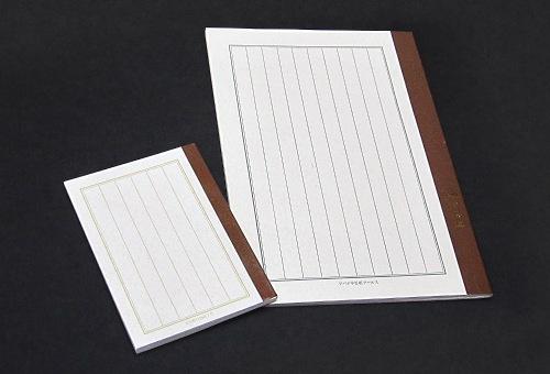 ツバメ縦書きノート