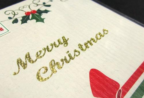 クリスマス用のし袋(拡大)