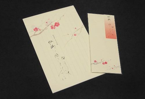 越前産鳥の子紙便箋(紅梅)