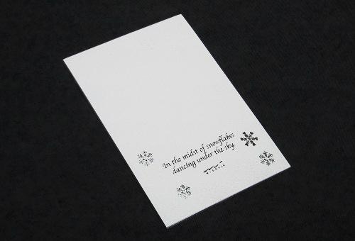 葉書_雪の結晶