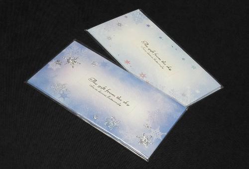 便箋_雪の結晶(封筒)