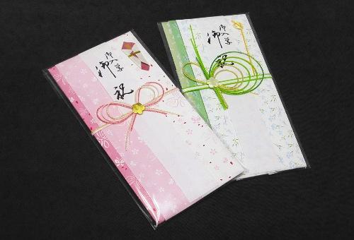 入学祝_蝶と桜