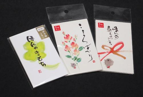 ポチ袋_K作