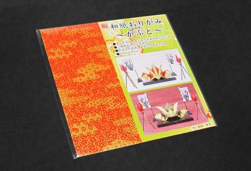 すべての折り紙 折り紙箸袋折り方 : クラサワ/和紙おりがみ~かぶ ...