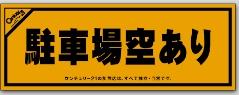Baidu IME_2012-5-25_16-55-19