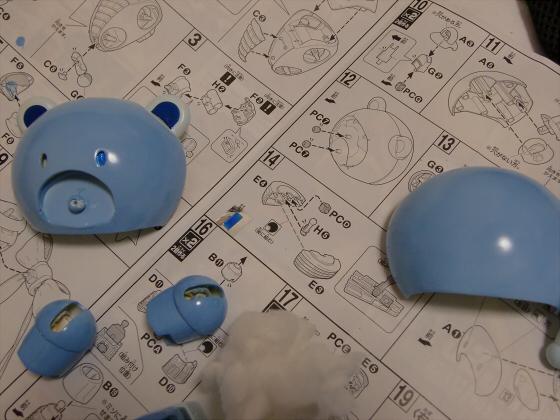 青いクマ・・・ッガイ09