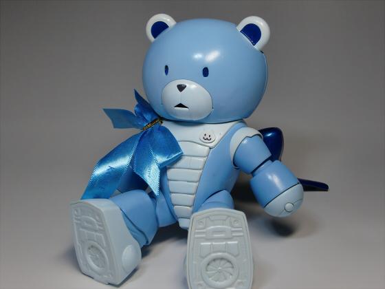 青いクマ・・・ッガイ11