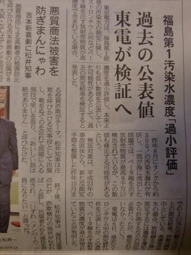 橋下元市長と大阪市10