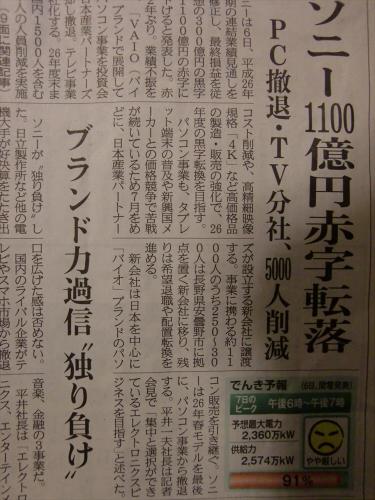 橋下元市長と大阪市11