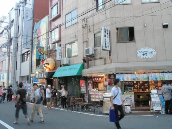 日本橋2013年10月頃10