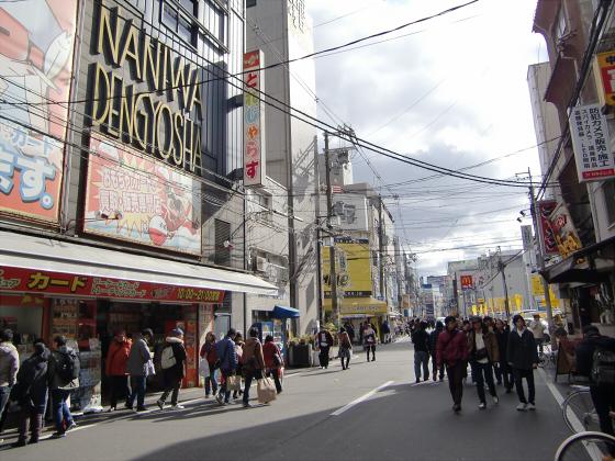 日本橋2013年10月頃16