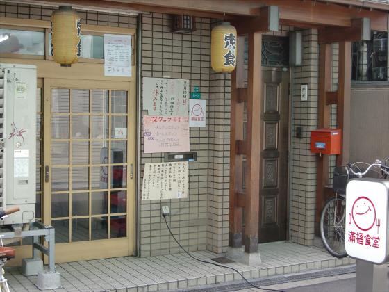 日本橋2013年10月頃19