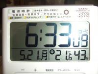 2012_0521_060825-DSCF3199_convert_20120521183732.jpg