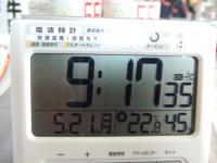 2012_0521_085251-DSCF3224_convert_20120521183800.jpg