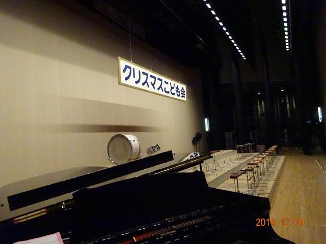 始まる前の舞台
