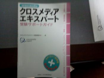130317_224121+(2)_convert_20130317231245.jpg
