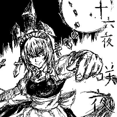 sakuyasennkuro
