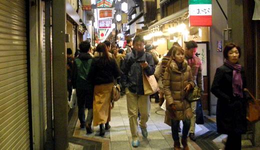 阪急阪神ニューイヤーチケットで京都散歩(2)-1