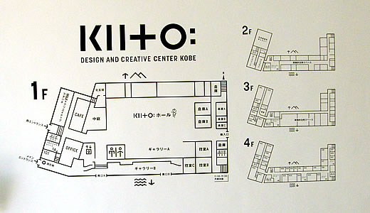 KIITOグランドオープン-3