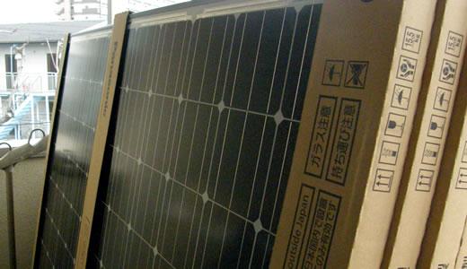 太陽光発電パネル取り付けを見に行った-2