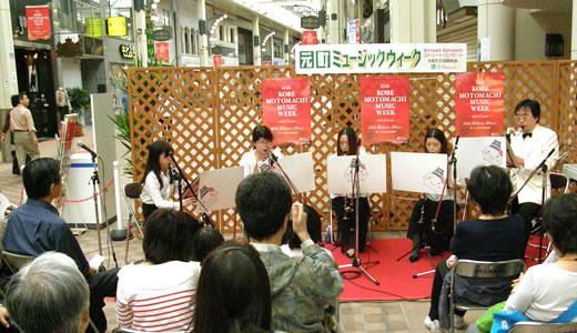 あしや秋まつり、インディア・メーラー & 神戸元町ミュージックウィーク-3
