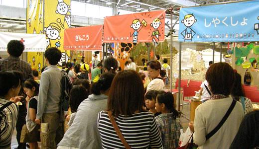 KIITOちびっこうべ & 第15回神戸元町ミュージックウィーク最終日-2