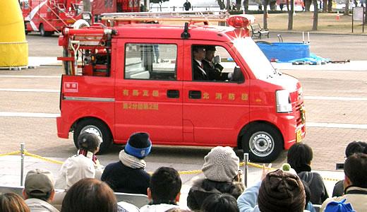 神戸市消防出初式2013(2)-5