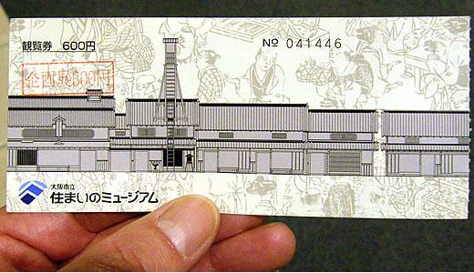 マスダさんちの昭和レトロ家電-2