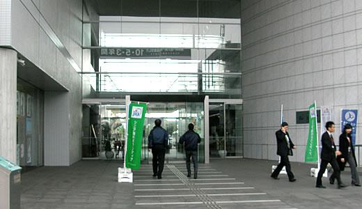 ランチ de JICA神戸-1