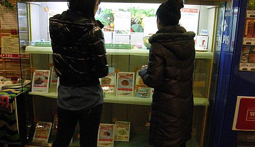 ランチ de JICA神戸-2