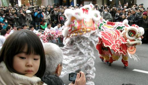 神戸南京町春節祭2013-1